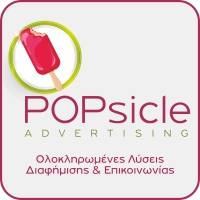 POPSICLE ADVERTISING